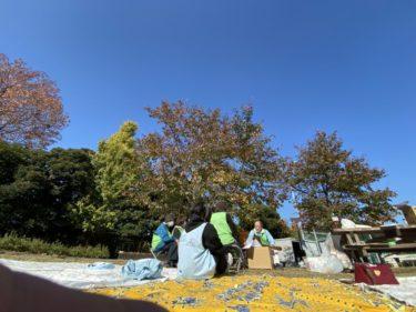 【動画あり】倉庫の棚卸・ 断捨離・掃除/ 雑草取りと芝生の上で納会!@黎明橋公園(2020年11月15日)
